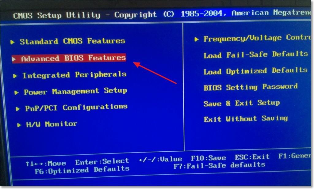 Настройка загрузки через BIOS