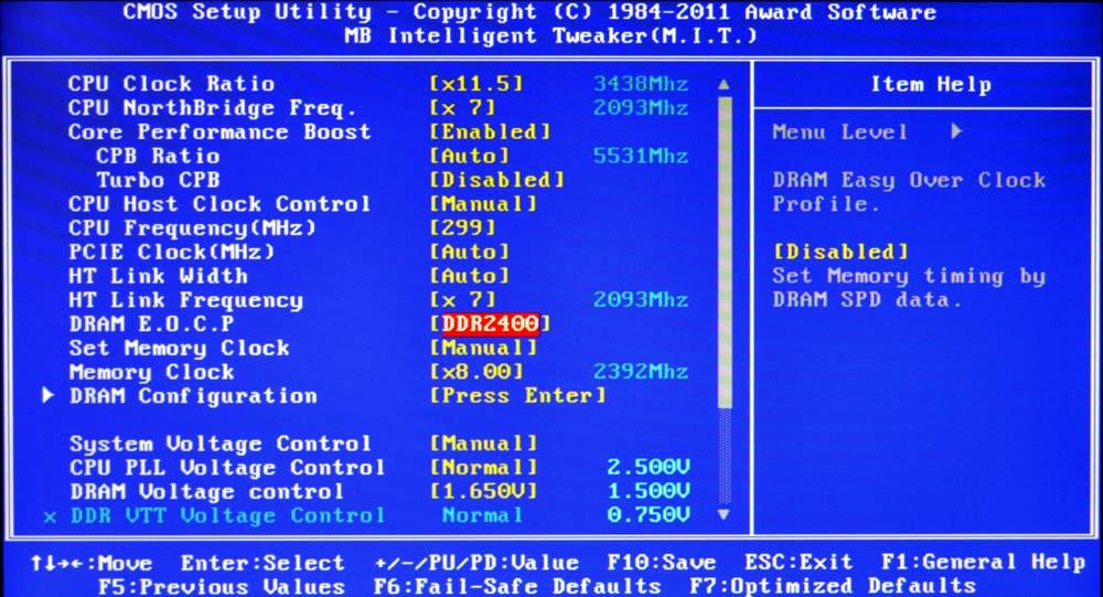 БИОС предоставляет полные данные о типе и рабочих частотах оперативной памяти