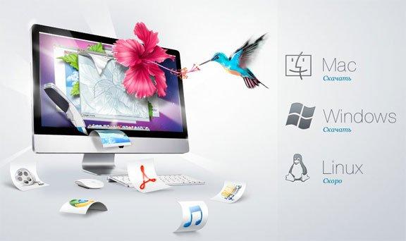 Joxi создана для удобного создания снимков экрана
