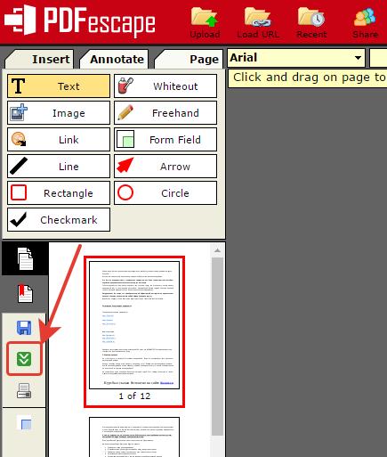 Кнопка сохранения документа