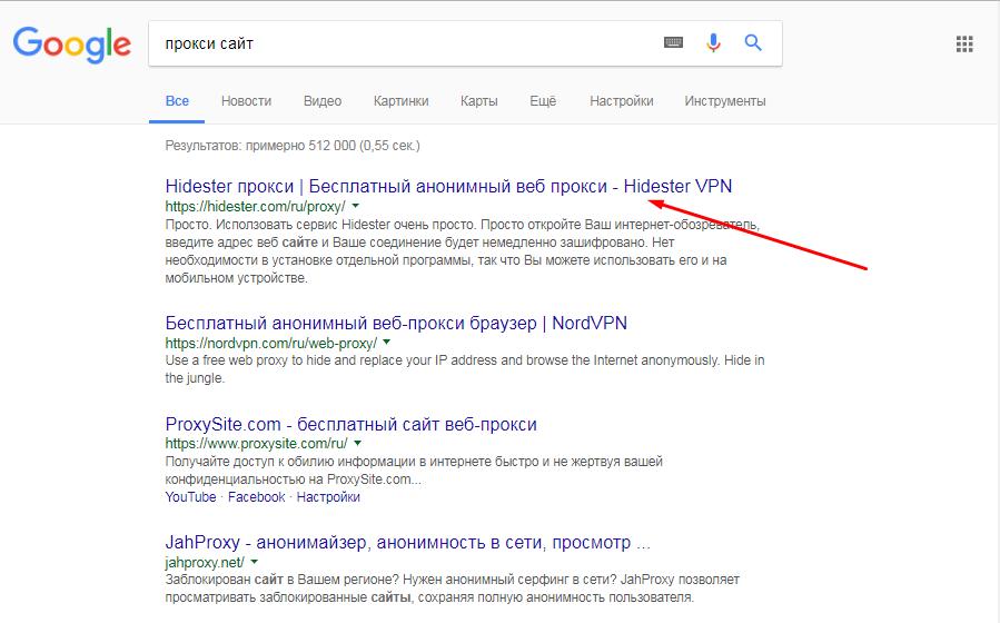 Открываем браузер и переходим на начальную страницу поискового сервиса