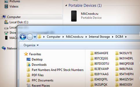Открываем файловую систему
