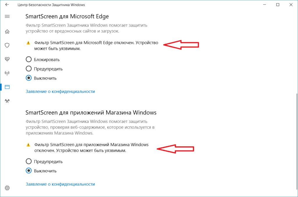 Прокрутите вниз до раздела SmartScreen для Microsoft Edge