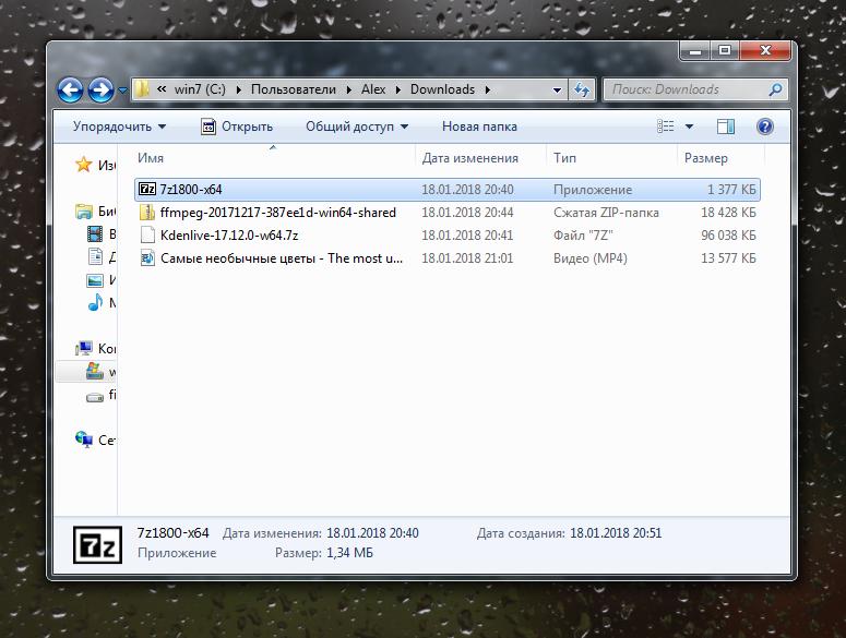 Скачанные файлы сохранятся, где обычно сохраняет файлы ваш браузер