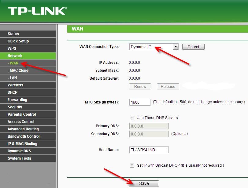 Сохранение динамически назначаемого идентификатора IP-адреса