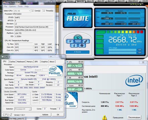У Intel разгону поддается только линейка Pentium