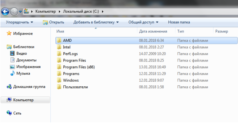 Удаляем ненужные файлы из системы вручную