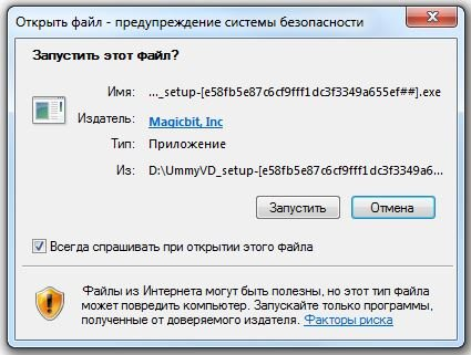 Установка программы Ummy Video Downloader