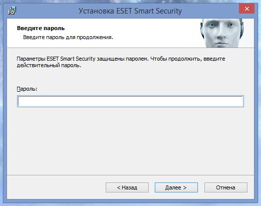 Введение пароля для удаления программы ESET Smart Security