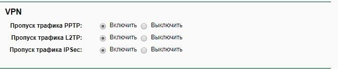 Ввод Имени VPN сервера и пароля