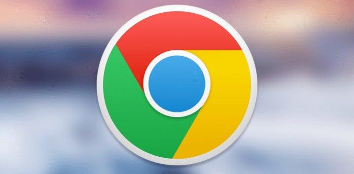 Chrome обновляется автоматически, в фоновом режиме