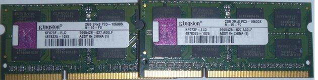 Если Вы хотите вставить дополнительную планку памяти в Ваш ноутбук, убедитесь, что схемы полностью совпадают