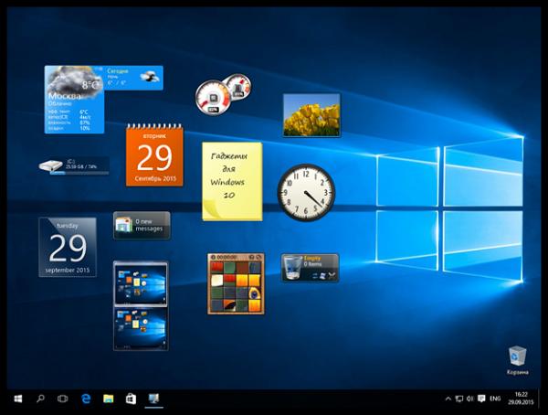 Гаджеты на рабочем столе Windows 10