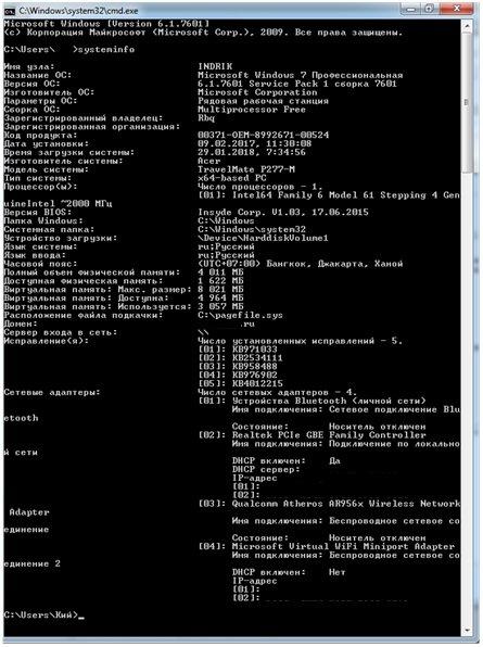 Информация о модели процессора и объеме установленной оперативной памяти