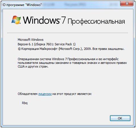 Информация о версии операционной системы