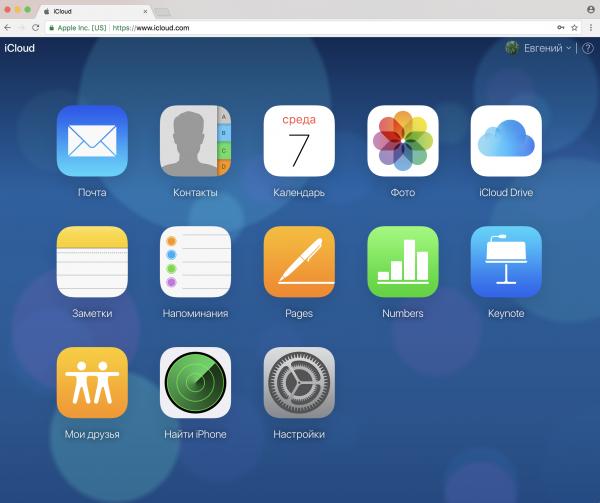 Интерфейс портала iCloud.com.