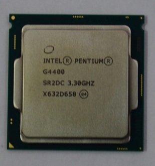 Извлеченный центральный процессор