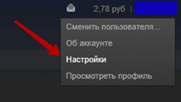 Кликаем на имя аккаунта левой клавишей мыши, затем по графе «Настройки»
