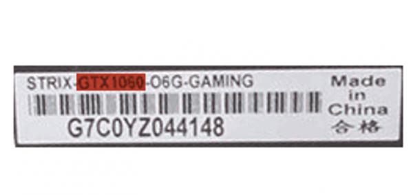 Наклейка с маркировкой на видеокарте