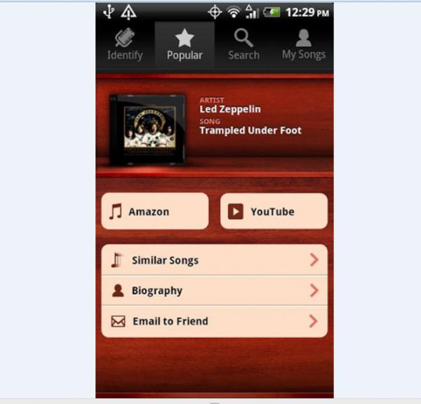 Направляем мобильное устройство к источнику песни
