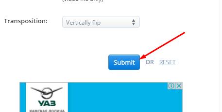 Нажимаем «Submit»