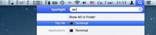 Нажимаем Ctrl + пробел, открываем поиск по системе «Spotlight», в графе ввода набираем «Терминал» и нажимаем на соответствующую иконку