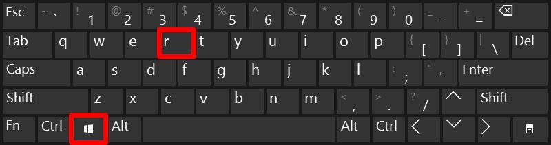 Нажимаем клавиши Windows + R