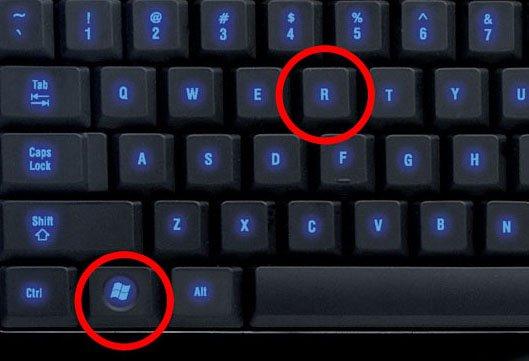 Нажимаем клавиши Windows и R