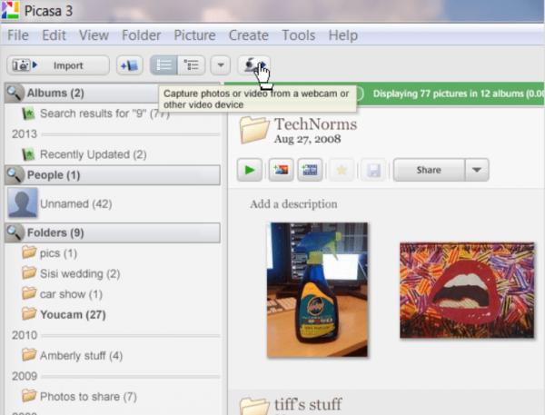 Нажимаем значок веб-камеры на панели инструментов в верхней части экрана