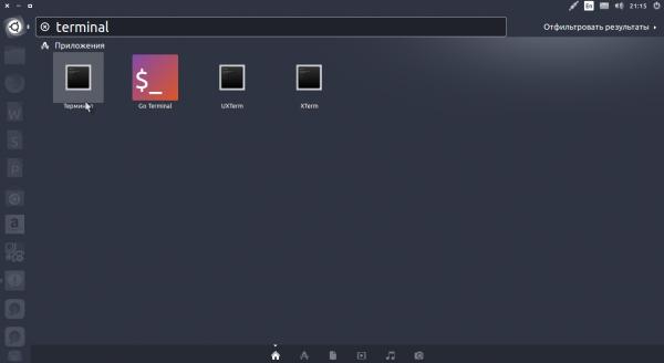 Открываем терминал комбинацией клавиш Ctrl+Alt+F1-F12 или через меню приложений «Dash»