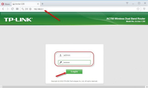 Открываем веб-браузер и вводим адрес роутера для доступа к настройкам