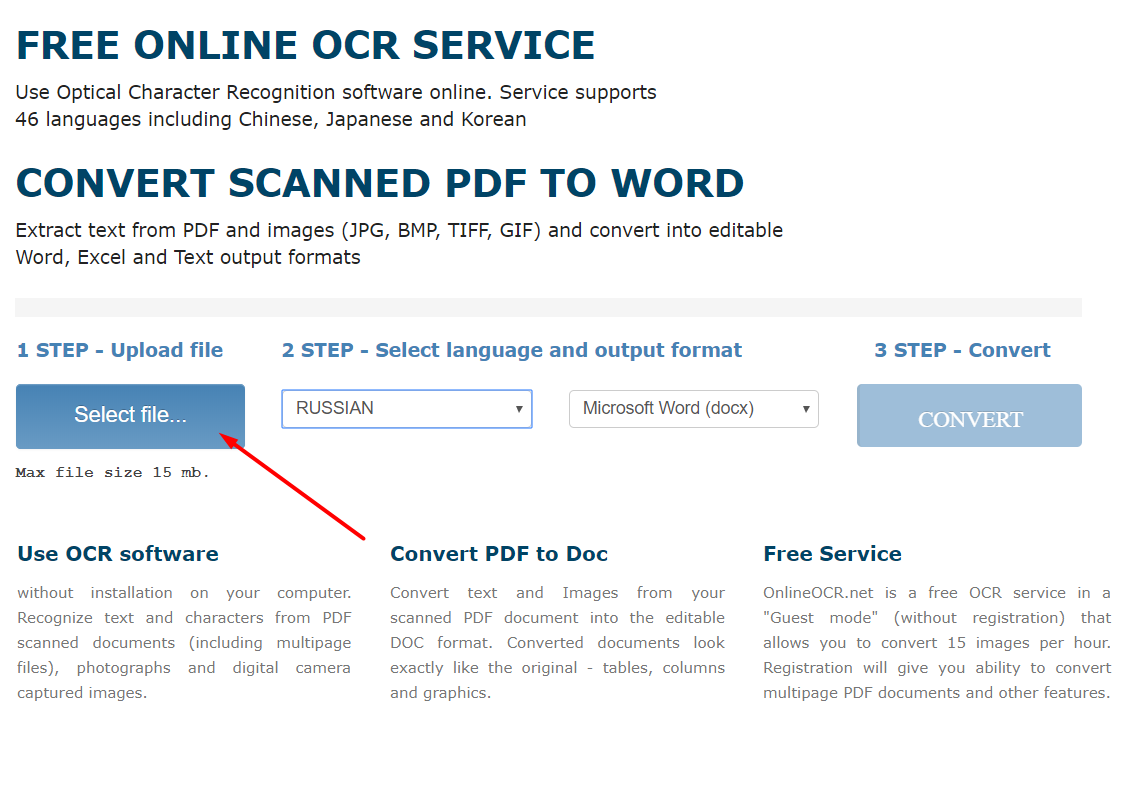 Переходим на сайт онлайн сервиса