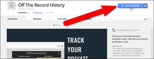 Переходим на веб-страницу расширения и нажимаем «Добавить в Chrome»