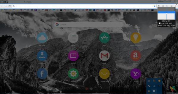 Перемещаем курсор на определенный элемент пользовательского интерфейса, что бы сделать скриншот