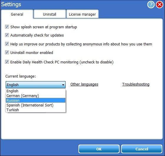 При необходимости меняем текущий язык через опцию «Settings»