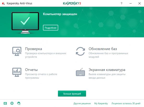 Проверяем время запуска с помощью средства восстановления, например Kaspersky