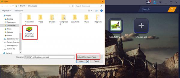 Щелкаем левой кнопкой мыши по файлу APK два раза
