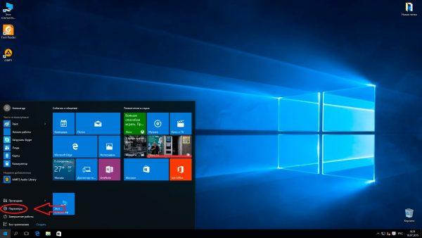 Щелкаем правой кнопкой мыши по кнопке Пуск в Windows 10 и открываем вкладку «Параметры»