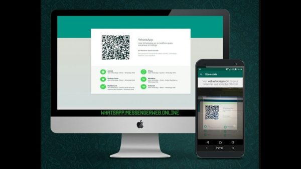 Сканируем QR-код с веб-экрана WhatsApp на ПК