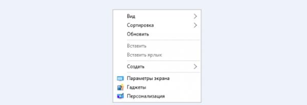 Скриншот контекстного меню с помощью инструмента Snipaste