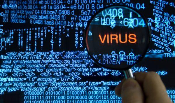 Ссылка, содержащая скрытый вирус