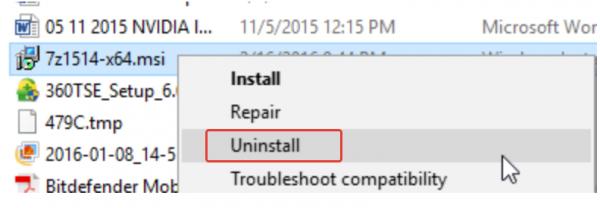 В «Диспетчере файлов» нажимаем правой кнопкой мыши на файл .msi, в контекстном меню выбираем «Удалить»