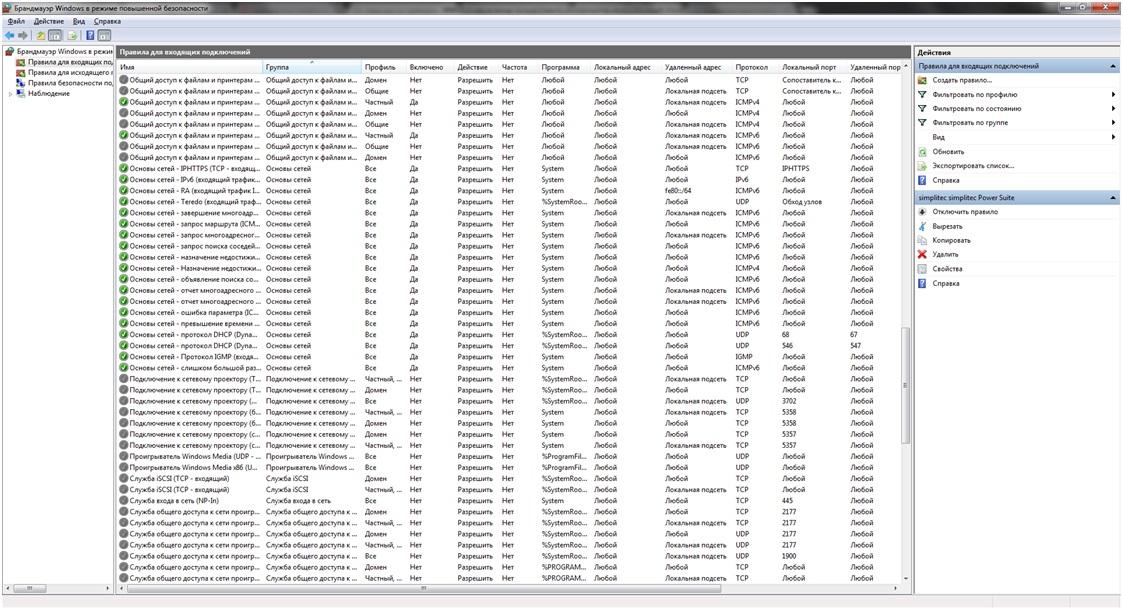 В версиях Windows 7 и выше имеется возможность использования встроенного антивируса и расширенных функций брандмауэра