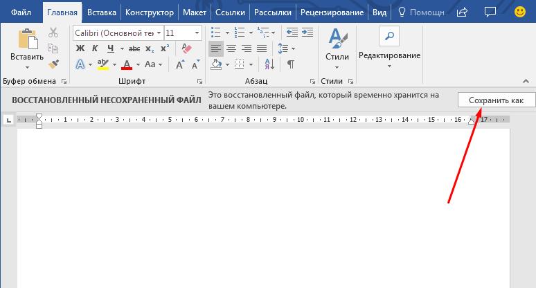 Вносим необходимые изменения и сохраняем файл