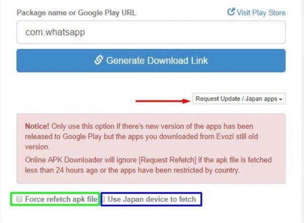Вводим URL-адрес Google Play или имя пакета приложения