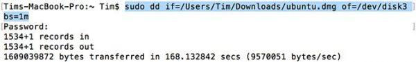 Вводим diskutil eject-dev-diskN, нажимаем Enter