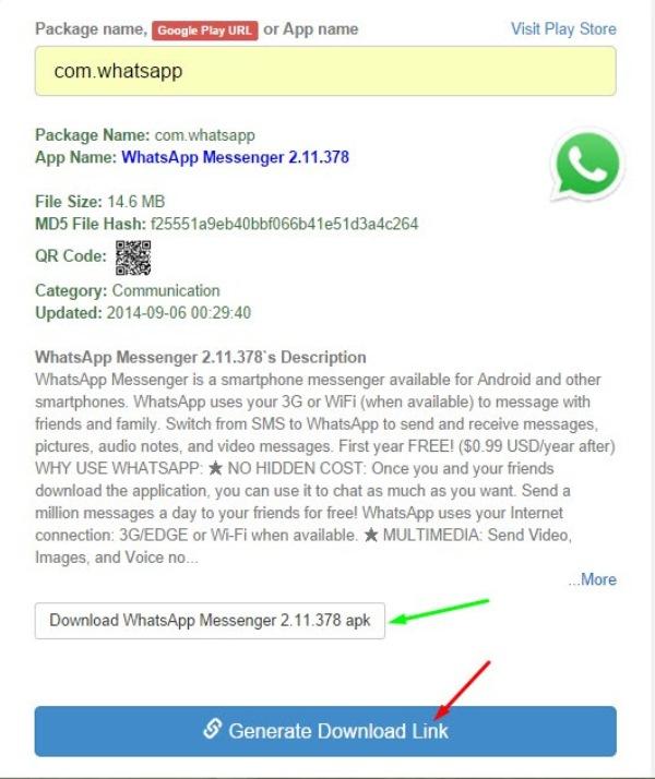 Вводим имя пакета или URL-адрес Google Play приложения, нажимаем синюю кнопку для создания ссылки, затем нажимаем на ссылку