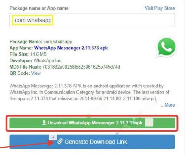 Вводим имя пакета приложения или URL-адрес Google Play, нажимаем кнопку «Создать ссылку для загрузки»
