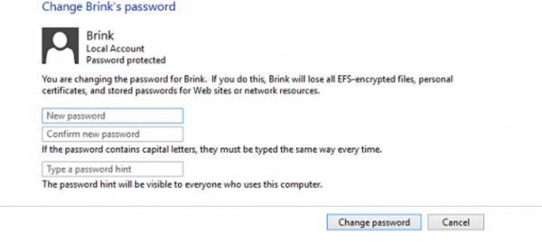 Вводим новый пароль, повторяем его и нажимаем «Изменить пароль»