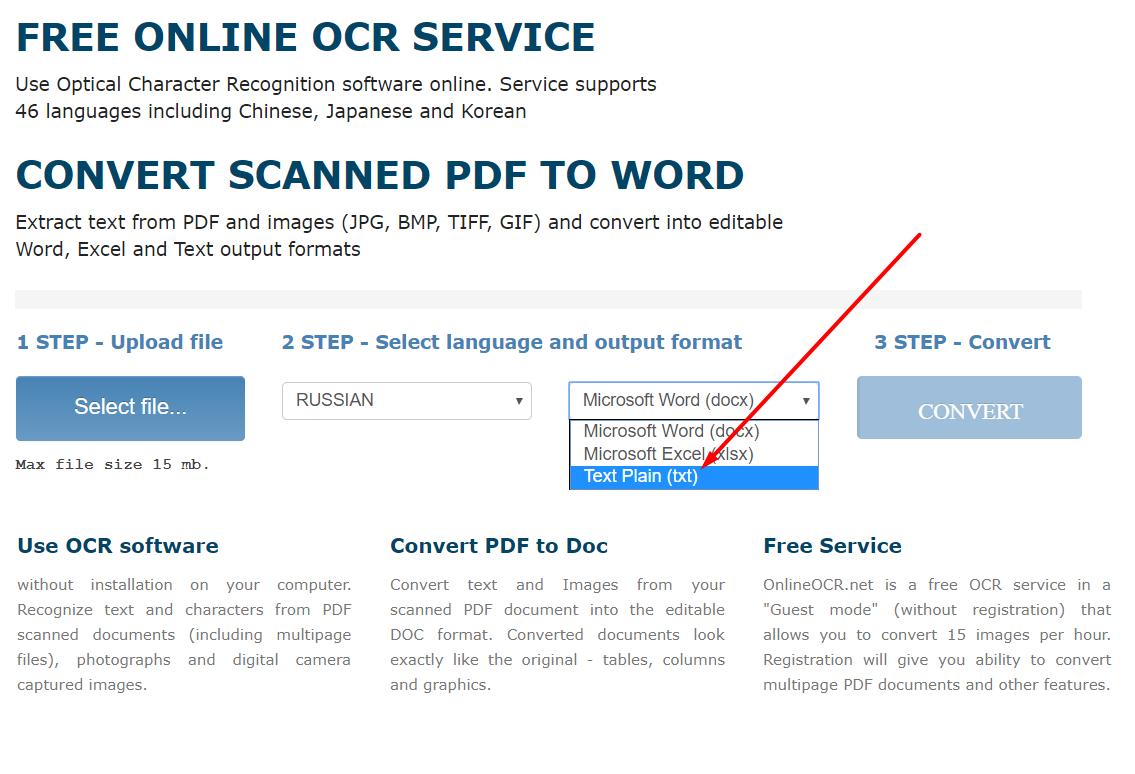 Выбираем необходимый вам язык и подходящий формат